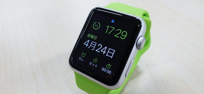 Apple Watchのウォッチフェイスの表示をカスタマイズする方法
