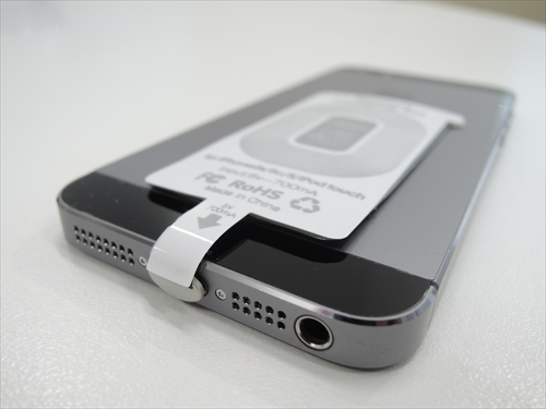 Wireless005