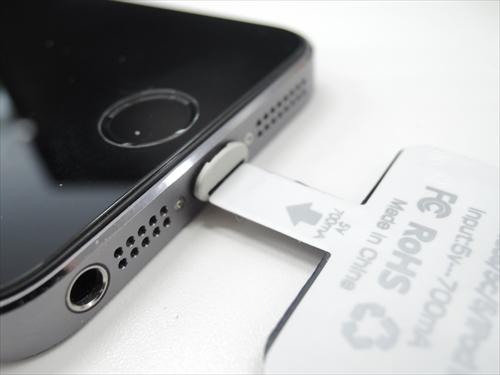 Wireless013