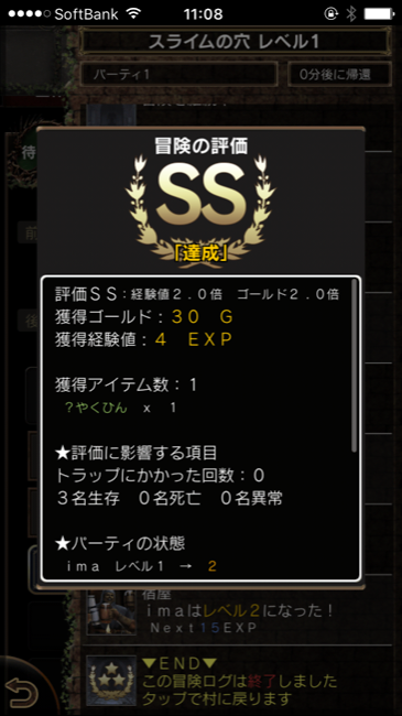 Wizardry_16
