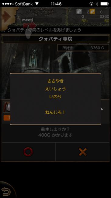 Wizardry_22