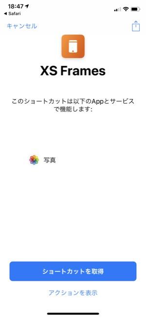 XSFrames_02