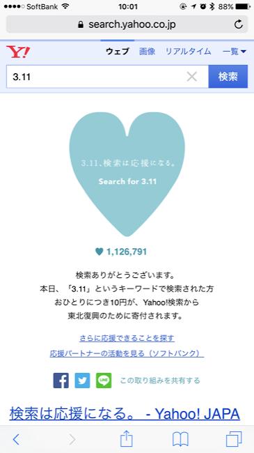 Yahoo!31101
