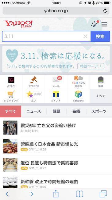 Yahoo!31102