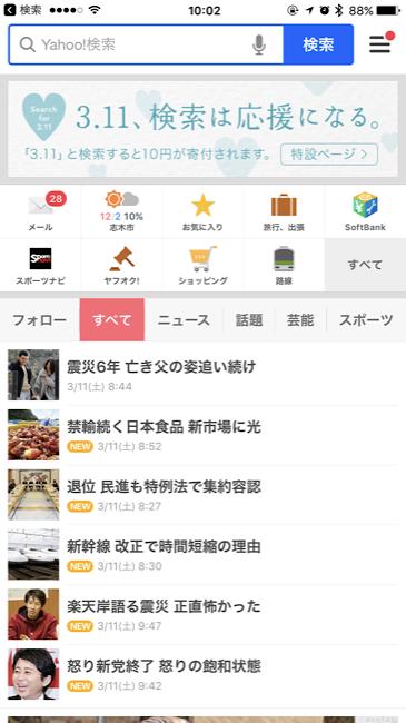 Yahoo!31103
