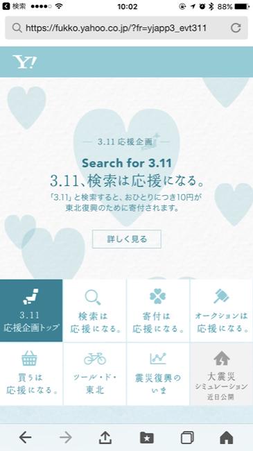 Yahoo!31104