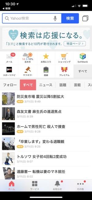Yahoo311_01