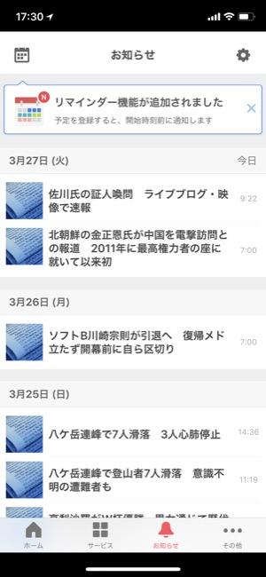 Yahoo_01