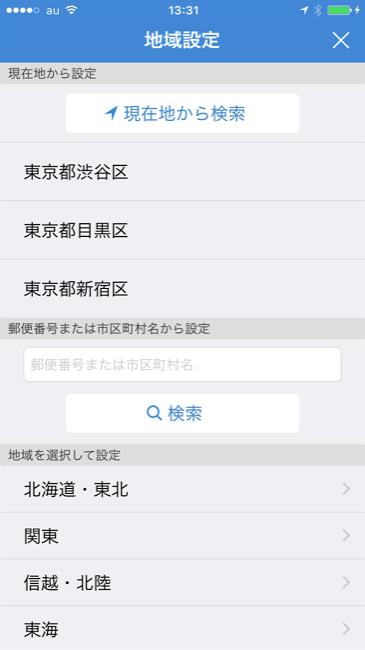 Yahoo!bousai_05