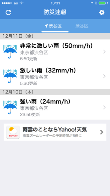 Yahoo!bousai_06