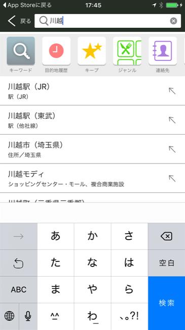 Yahoo!carnavi_04