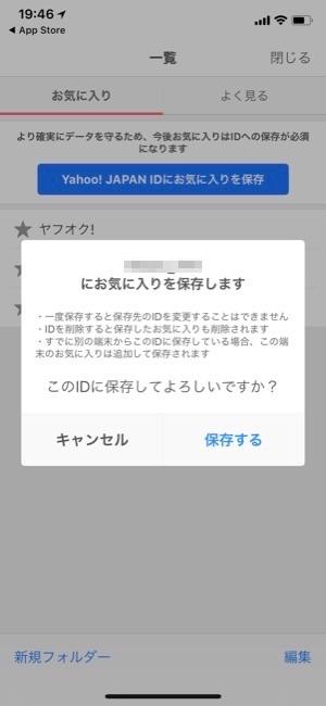 Yahoojapan_02