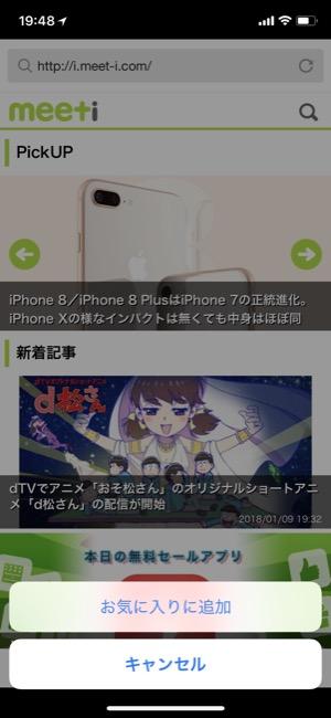 Yahoojapan_03