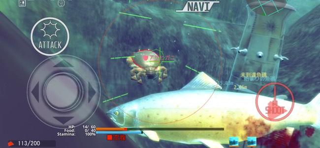 魚の口からビーーーーーームッ!!!海産物が光線を出して戦う、設定だけシュール内容はガチ3Dシューティング「Ace of Seafood」