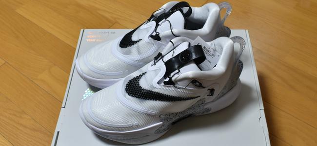 これが未来のシューズ。iPhoneから操作して締め付けを調整できる「Nike Adapt BB 2.0」を買ってみた