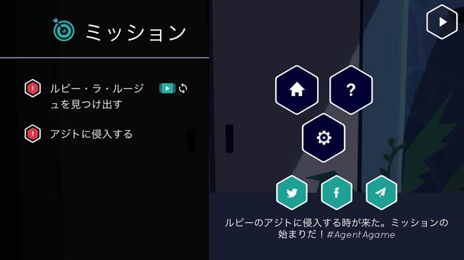 agenta9