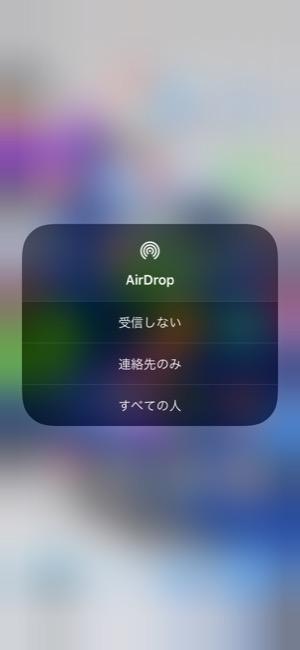 airdrop_01
