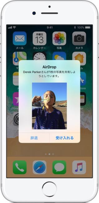airdrop_09