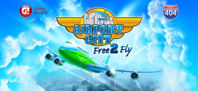 今一度問う、空港とは何か!空港を発展させるシミュレーションゲーム「Airport City」