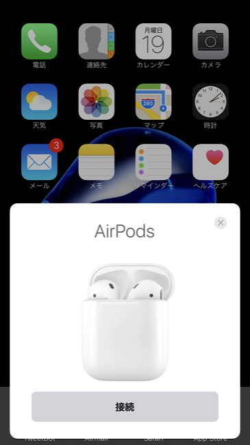 airpods0102