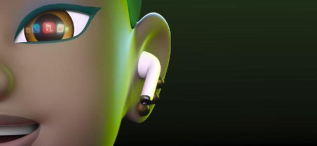 新型の「AirPods」は近日中にプレスリリースだけで発売開始されるかも?