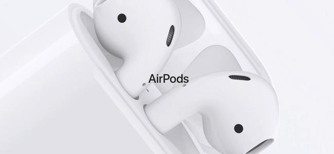 【速報】Appleの両耳無線イヤホン「AirPods」発売開始!