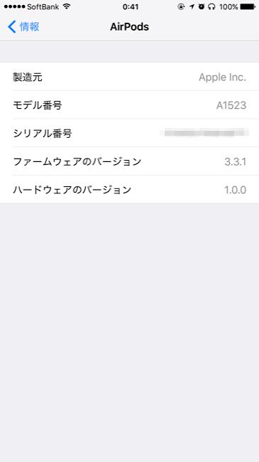airpodsupd020101