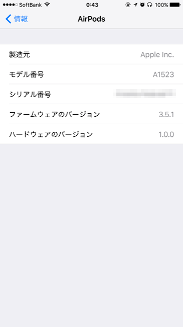 airpodsupd020103
