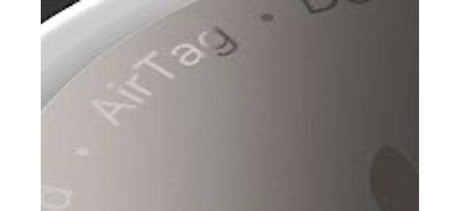 Appleの紛失防止タグ「AirTag」の製品画像らしきものがリークされる。今夜のイベントで正式発表か