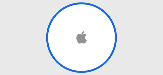Appleが開発中の紛失防止タグの名前は「AirTag」?最新のiOS 13.2内部に名称が見つかる