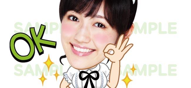 「LINE」と「AKB48」がコラボ!総選挙の選抜入りメンバーにスタンプ化権を授与