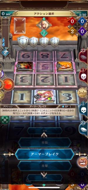 altailneo_04