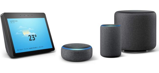 Amazonがスマートスピーカー「Echo」シリーズの新世代モデルを発表、予約を開始。スピーカー性能を向上し大型ディスプレイ搭載のEcho Showも登場