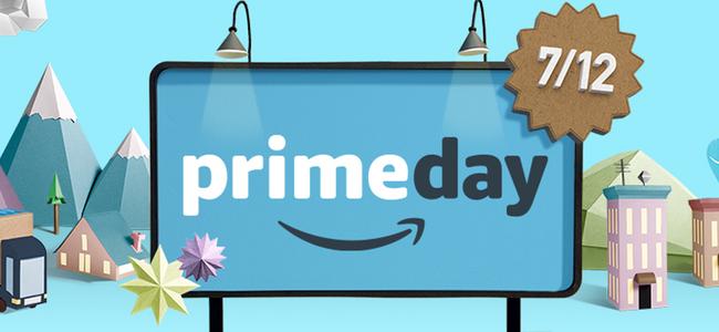 今年もAmazonで1日限りの大型セール「Prime Day」が7月12日やってくるぞ!30日有効の無料プライム会員でも参加可能ッ!