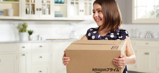 【30日間無料体験】月額325円で動画見放題を始めとしたメリット多数!Amazonプライム会員にならない理由はない!