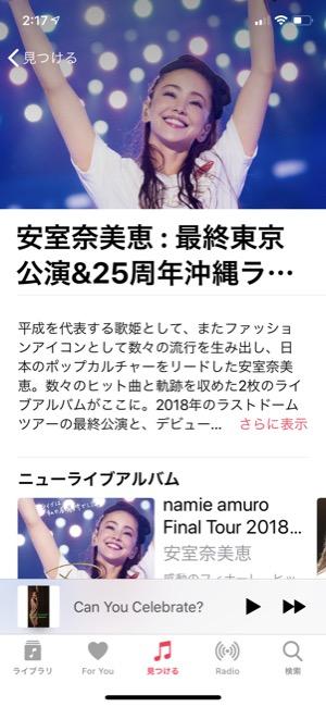 amuronamie_02