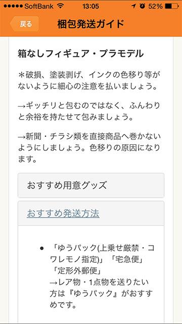 anima_0000_06