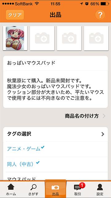 anima_0001_05