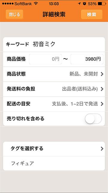 anima_0003_03