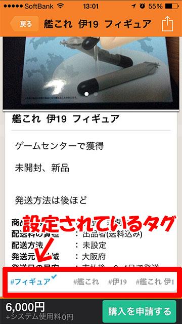 anima_0004_02