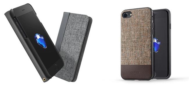 AnkerからiPhone 7専用ケース2種が発売開始!レザーとリネン素材の組み合わせがシックな見た目で機能性も高し、そして安い!