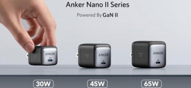 Ankerが新製品や最新の動向を発表する「Anker Power Conference – '21 Spring」を開催。新たなGaN Ⅱを採用した超小型な大出力電源アダプタ「Nano ll 45W」をはじめ多数の新製品を発表