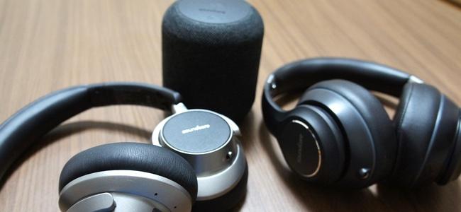 Ankerから初となるワイヤレスヘッドフォン2種と360度音が広がるアウトドア向けスピーカーが発売。3製品を一気にレビュー!