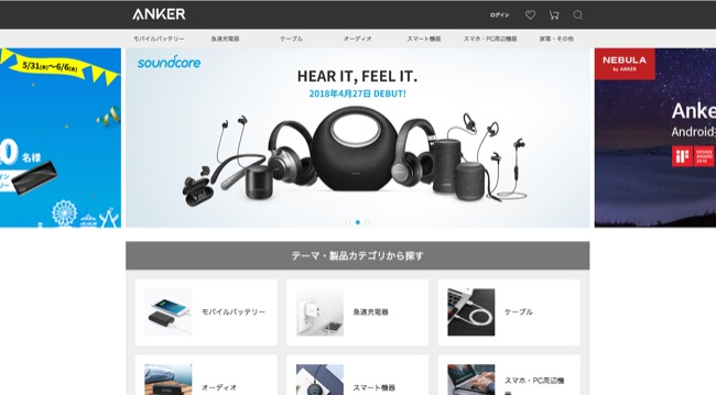 ankerstore_01