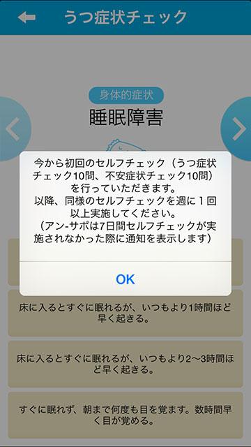 ansapo_0003_01