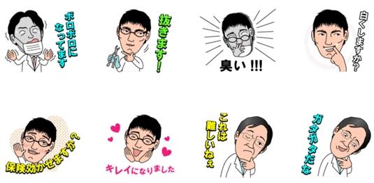 aoriishikai