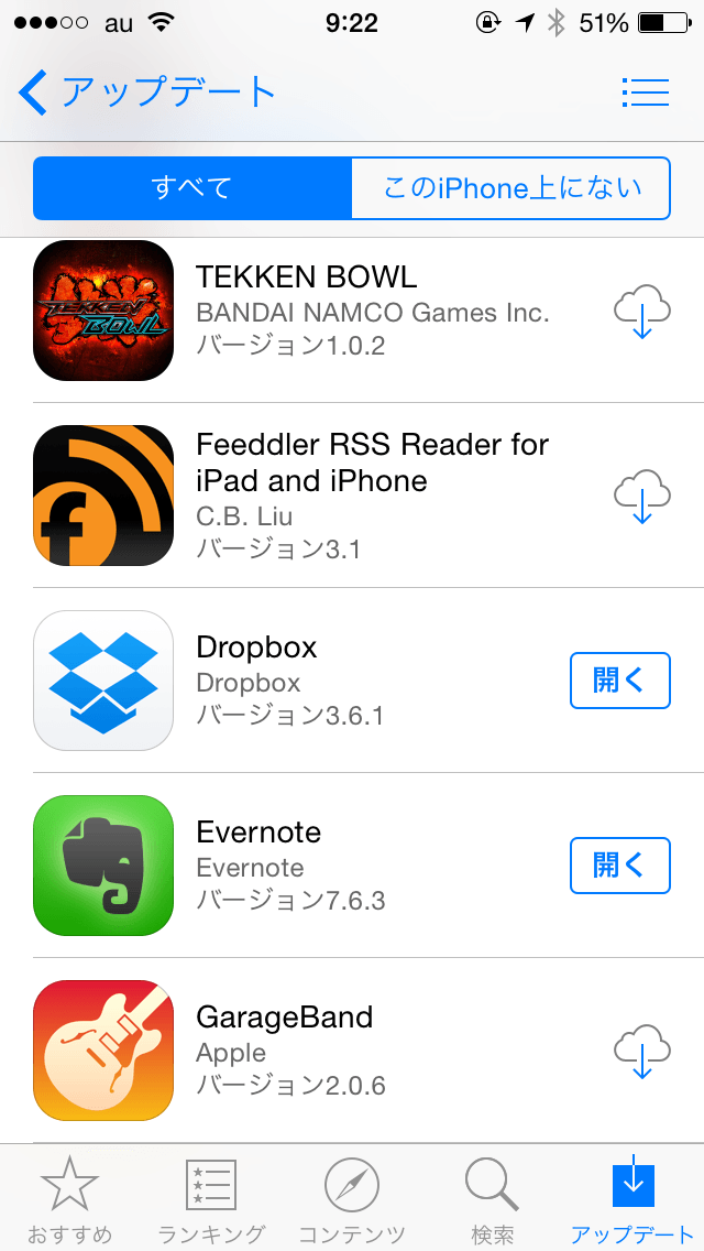 app store apps hidden (10)