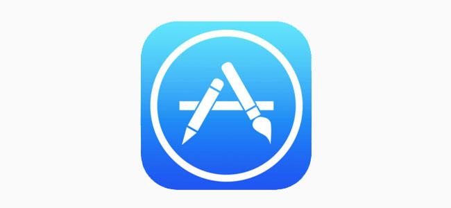 【悲報】Apple、24時間以内に日本のApp Storeの価格を値上げ