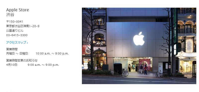 apple watch fitting (3)