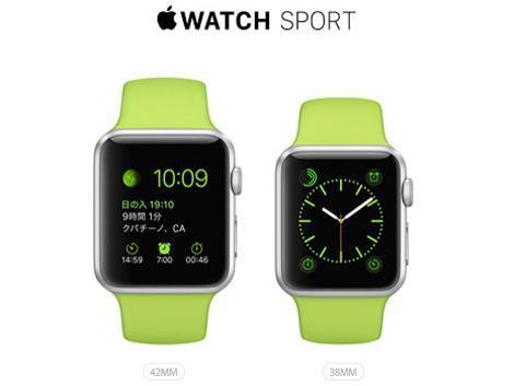 apple watch matome (5)